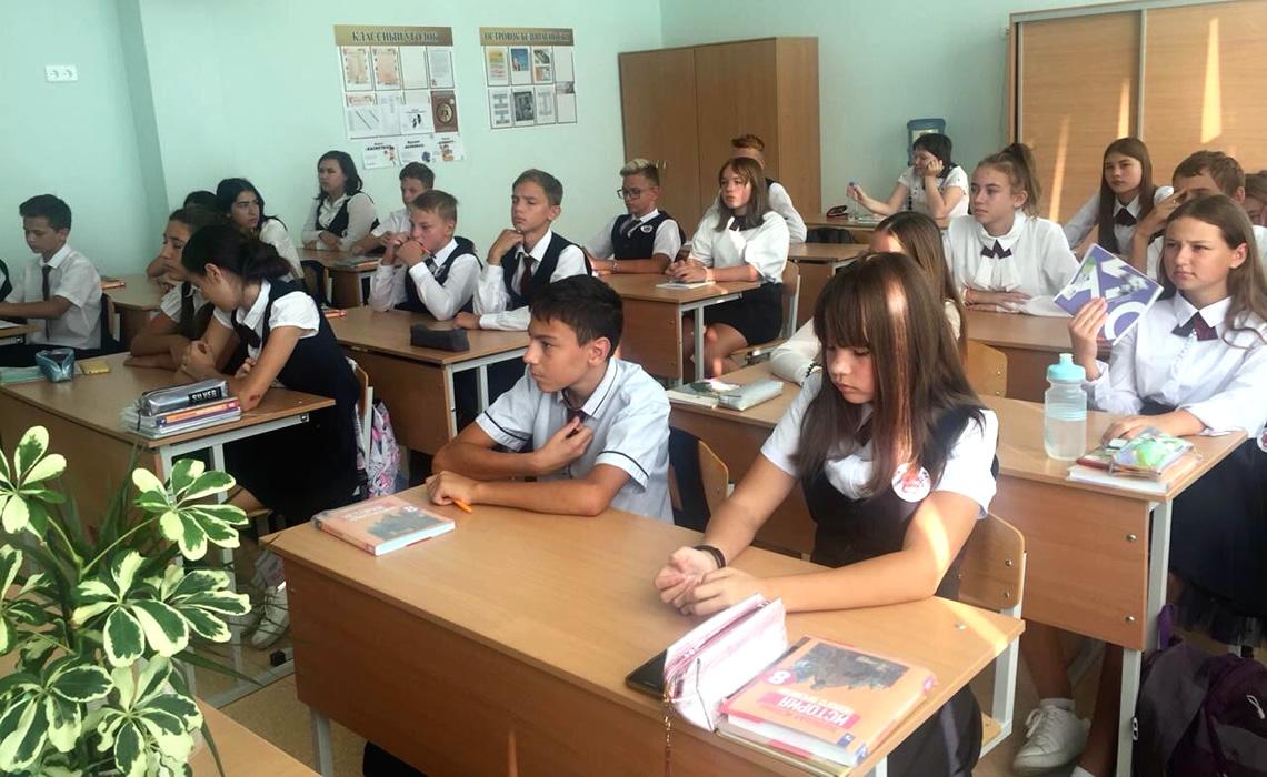 Урок истории в школе