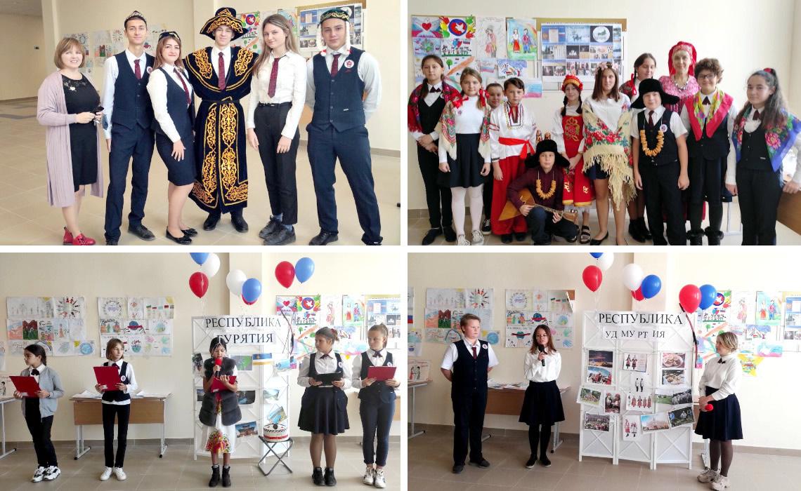 Путешествие по территории РФ