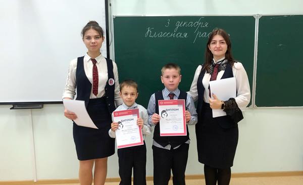 Победители и призеры творческого конкурса